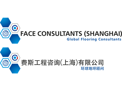 Face Consultants Shangai Opens