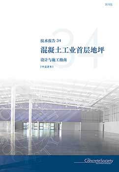 TR34 Cover Chinese Language Version